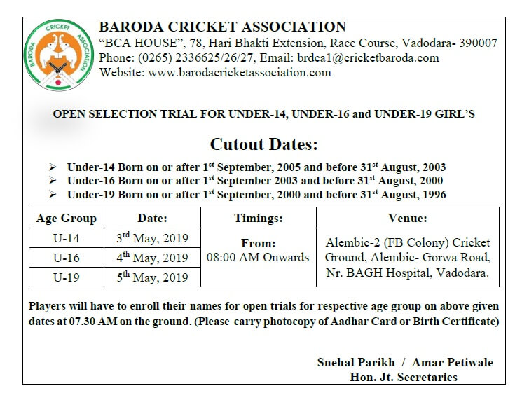Open Selection Trial for Under-14, Under-16 and Under-19 Girls | BCA